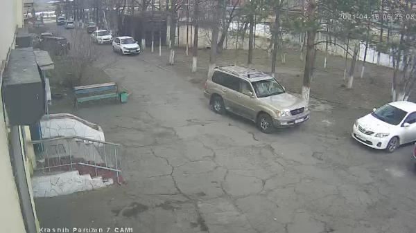 Веб-камера Кызыл